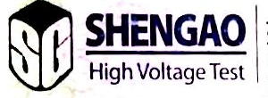 湖南申高电力电容器有限公司 最新采购和商业信息