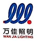 万佳照明设备(天津)有限公司 最新采购和商业信息
