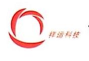 云南祥运科技有限公司 最新采购和商业信息