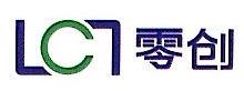 武汉零创精密模具有限公司 最新采购和商业信息