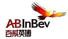 百威英博(吉水)啤酒有限公司