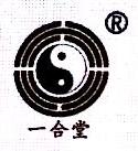 沧州一合堂药房连锁有限公司 最新采购和商业信息