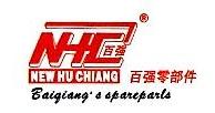 上海大发金属制品有限公司