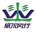 南昌威尔风行实验设备有限公司 最新采购和商业信息
