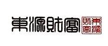 东源财富(天津)资产管理有限公司 最新采购和商业信息