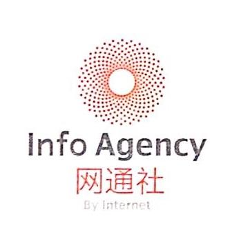 聚众网通(北京)广告有限公司 最新采购和商业信息