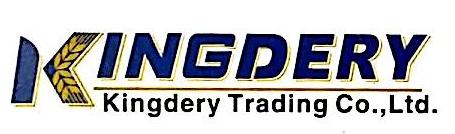 深圳市凯德瑞商贸有限公司 最新采购和商业信息