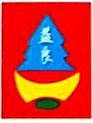 深圳市益良装饰设计工程有限公司