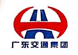 广东茂湛高速公路有限公司
