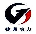 唐山长天机械设备制造有限公司 最新采购和商业信息