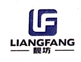 鼎信铭品(北京)建材有限公司 最新采购和商业信息