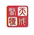 广州天成医疗技术股份有限公司