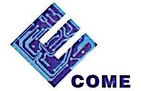佛山市南海区伊康电子有限公司 最新采购和商业信息
