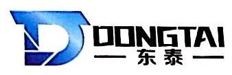 河南东泰制冷设备有限公司 最新采购和商业信息