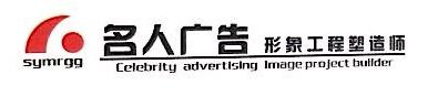 沈阳时尚铭人广告有限公司 最新采购和商业信息