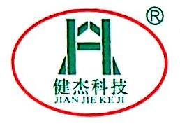 重庆健杰投资有限公司 最新采购和商业信息