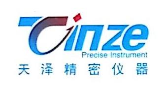 东莞市天泽精密仪器有限公司 最新采购和商业信息
