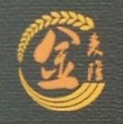 大庆市金麦隆食品有限公司 最新采购和商业信息