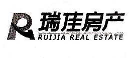 漳州市瑞佳房地产开发有限公司 最新采购和商业信息