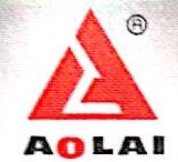奥来救援科技有限公司 最新采购和商业信息