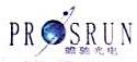 上海瞻驰光电科技有限公司 最新采购和商业信息