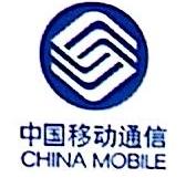中国移动通信集团山东有限公司高密分公司 最新采购和商业信息