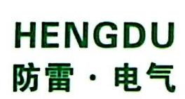 南宁横渡电气设备有限公司 最新采购和商业信息