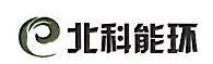 北京北科能环能源环境科技有限公司 最新采购和商业信息