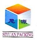 深圳市思源包装制品有限公司 最新采购和商业信息