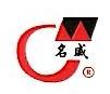 洛阳市名威金属制品有限公司 最新采购和商业信息