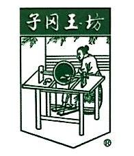 苏州子冈玉坊手工艺品有限公司 最新采购和商业信息