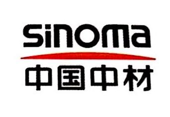 中材科技风电叶片股份有限公司北京分公司
