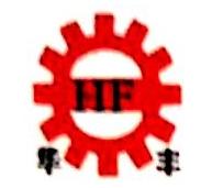 永康市华丰工贸有限公司 最新采购和商业信息