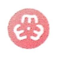 甘肃妇联巾帼家政服务中心 最新采购和商业信息
