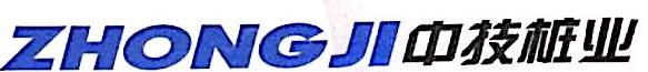 沈阳中技建业有限公司 最新采购和商业信息