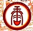 上海湘鄂情酒楼有限公司 最新采购和商业信息