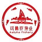 青海可鲁克渔业有限公司上海分公司 最新采购和商业信息