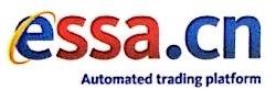 广东伊斯卡科技有限公司 最新采购和商业信息