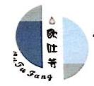 上海欧吐芳光学产品有限公司 最新采购和商业信息