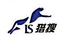 南京猎搜信息技术有限公司