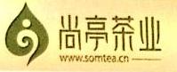 厦门市宝涞发商贸有限公司 最新采购和商业信息
