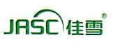 中山市佳雪生活电器有限公司 最新采购和商业信息