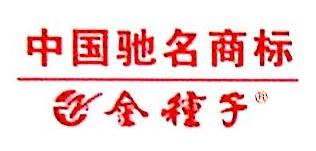 麻城市宝利华商贸有限公司 最新采购和商业信息