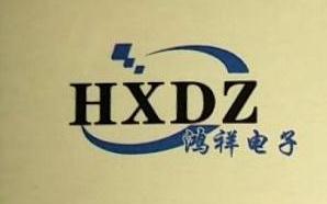 柳州市鸿祥电子有限公司 最新采购和商业信息