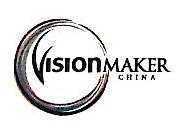 维昕资产管理(上海)有限公司 最新采购和商业信息