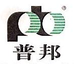 广州普邦园林股份有限公司 最新采购和商业信息