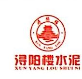 九江市盘石水泥有限公司 最新采购和商业信息