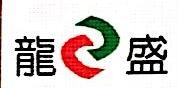 大连鑫龙盛商贸有限公司