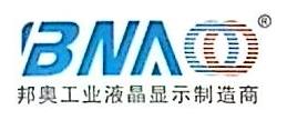 深圳市邦奥电子技术有限公司