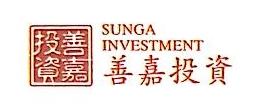 深圳市善嘉置业有限公司 最新采购和商业信息